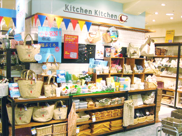 KitchenKitchen
