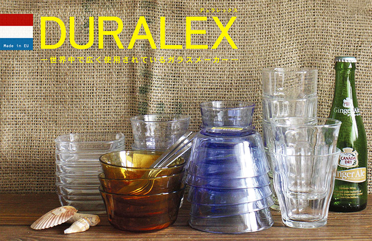 duralex-top